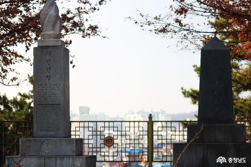 역사적으로 유래깊은 천안 남산공원을 거닐다 사진