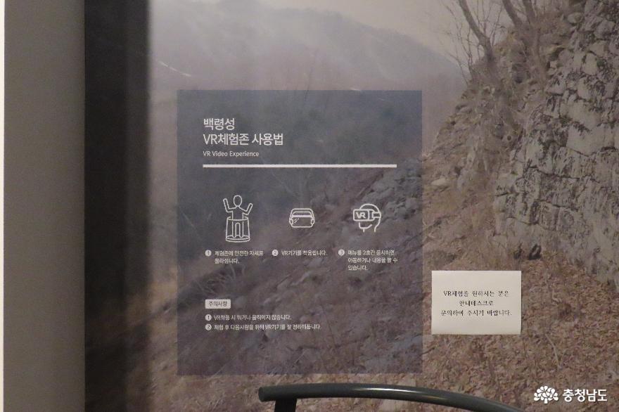충남 전시관 여행,  금산 역사문화박물관