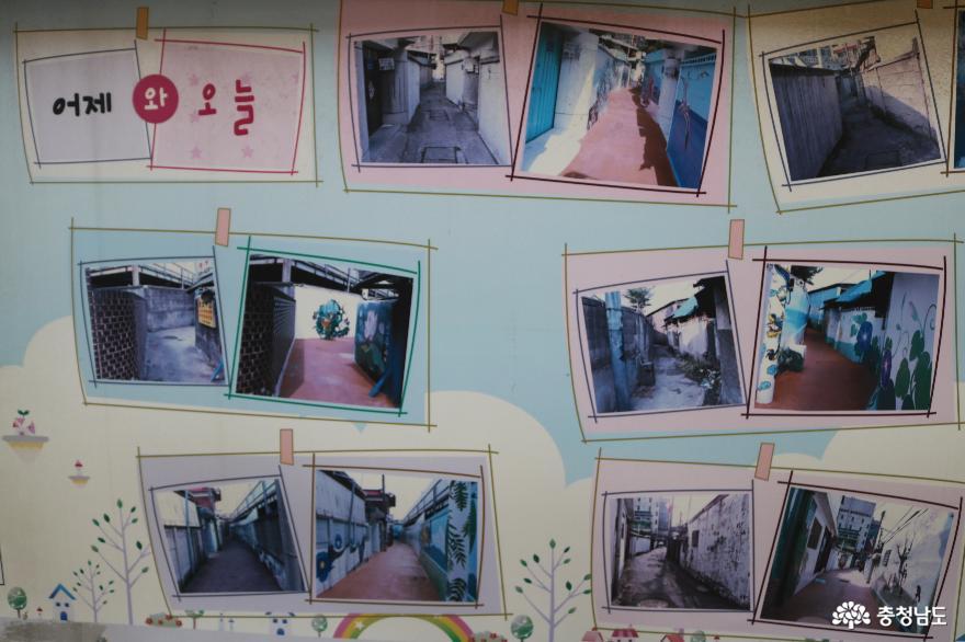 감성이 몽글몽글 피어나는 미나릿길 벽화마을 3