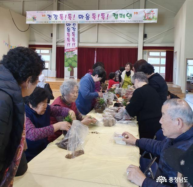 천안시-아우내은빛복지관, 노인정신건강 프로그램 운영