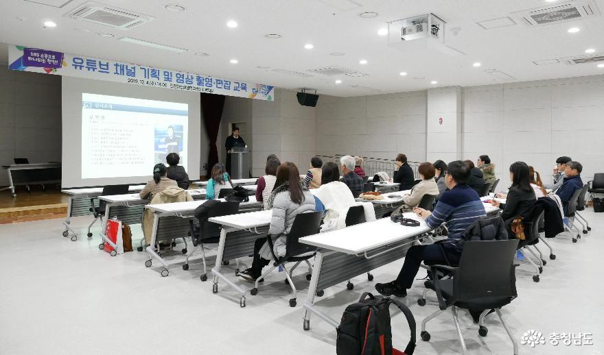 '천안시정 홍보는 우리 손에!', 천안시 시민리포터 역량 강화교육
