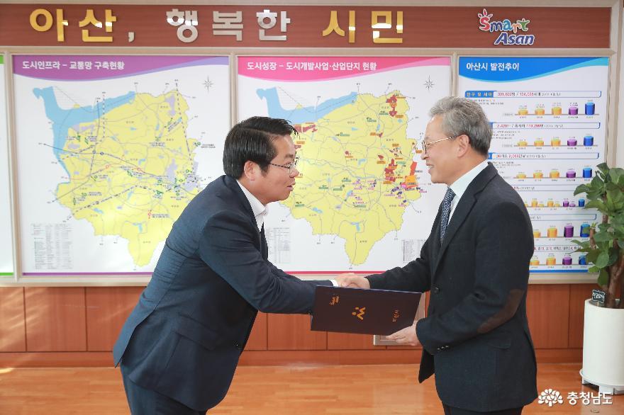 아산시, 육아종합지원센터 운영 협약식 개최