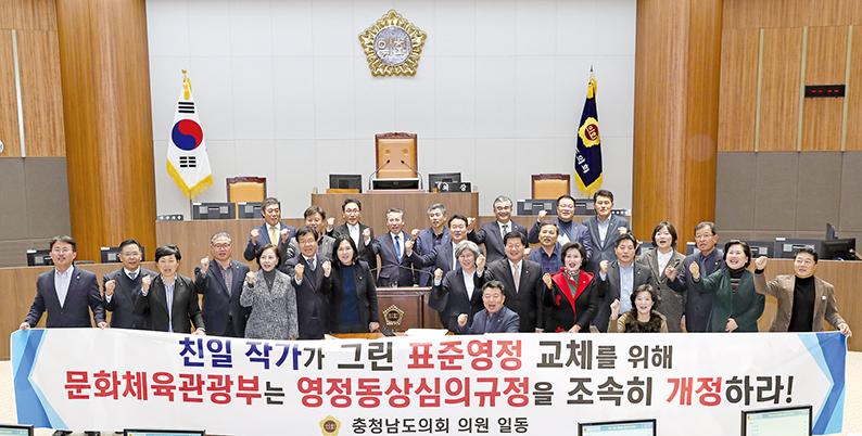 """""""친일화가가 그린 영정 교체하라"""" 1"""