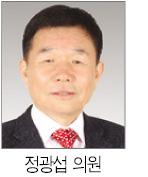 유류피해극복기념관 민간위탁 추진 1