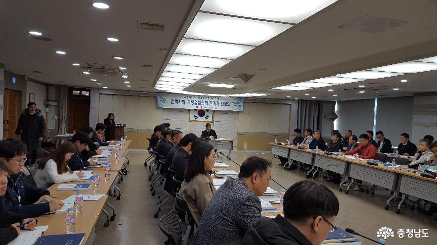 아산시, 효율적 건축 인·허가 등 업무추진 간담회 개최