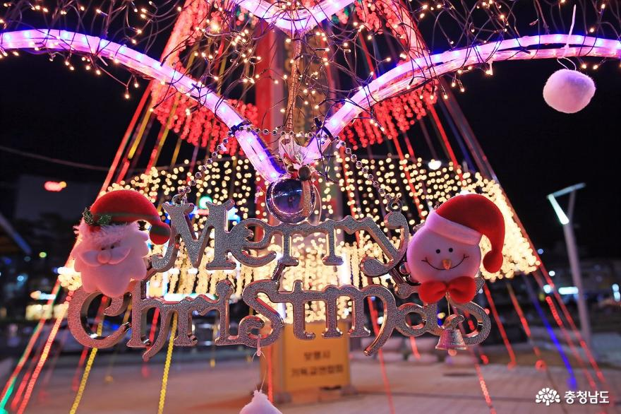 【포토】보령시,'성탄트리'점등으로 사랑의 불 밝히다 3