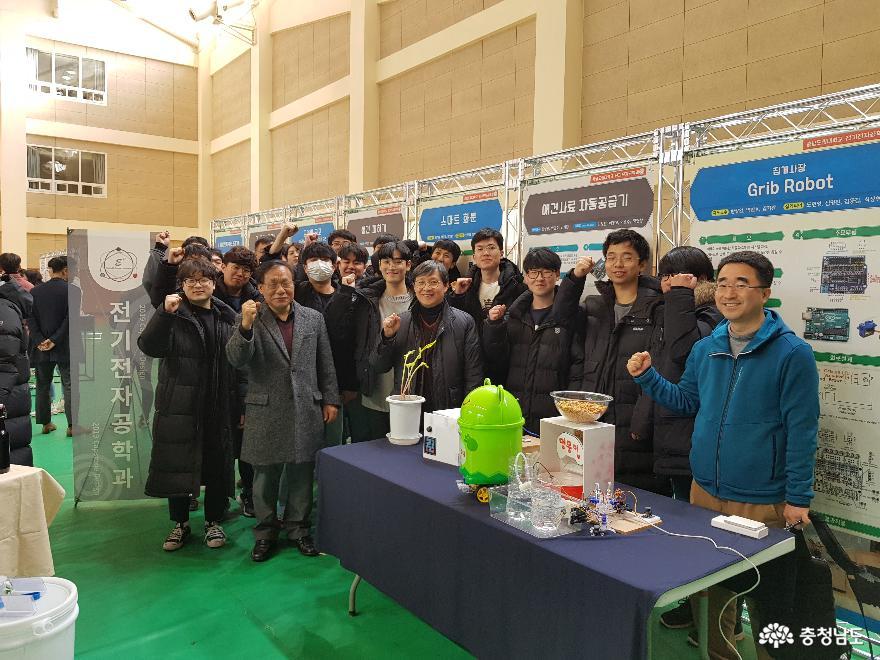 충남도립대 캡스톤 대회…지역 현안 해소 아이디어 '봇물' 2