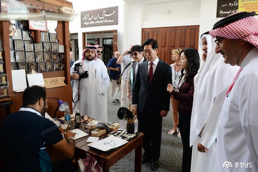바레인 방문 양지사, '파격 예우' 받았다 5