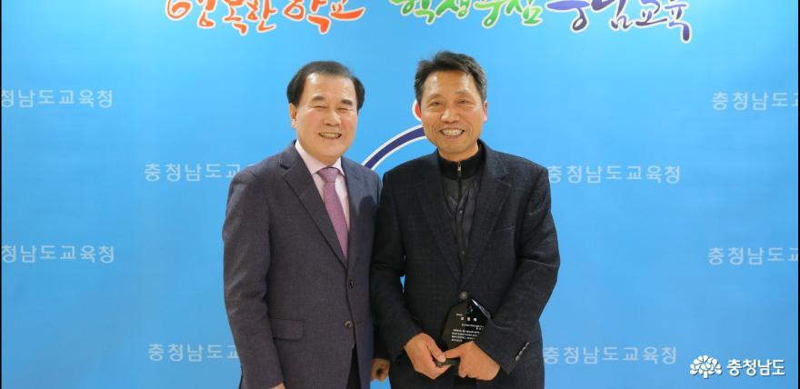 태안 문상석 씨 학교체육 일반인 유공자 선정