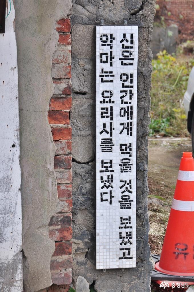 """30년 전통의 장항6080 음식골목 """"맛나로(路)""""에서 6"""
