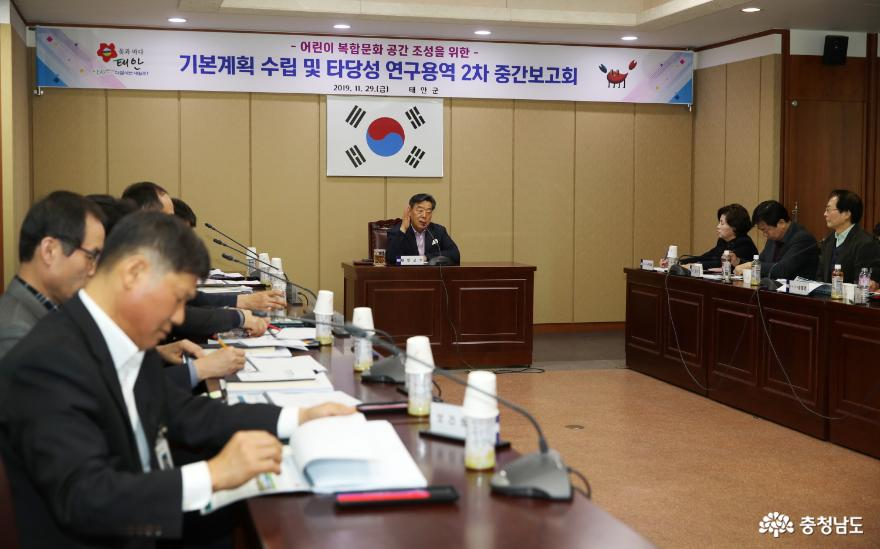 태안군 가족복합커뮤니티센터, 지방재정 중앙투자심사 통과! 1