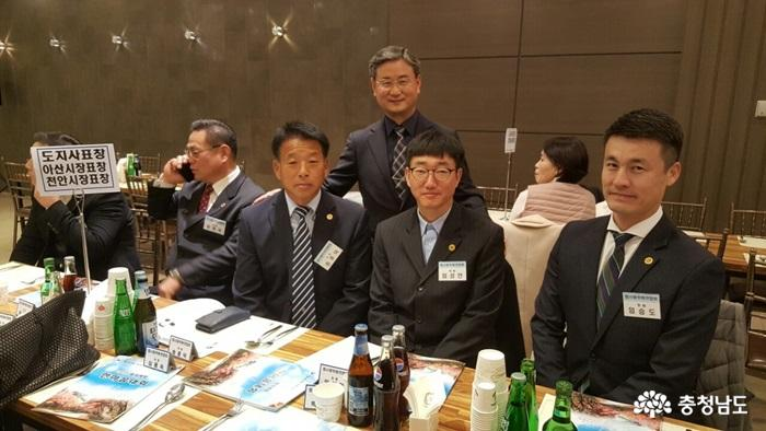 법무부법사랑 천안아산지역연합회 '2019 한마음대회' 개최 2