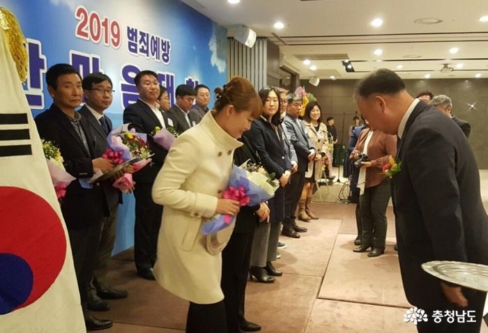 법무부법사랑 천안아산지역연합회 '2019 한마음대회' 개최 3