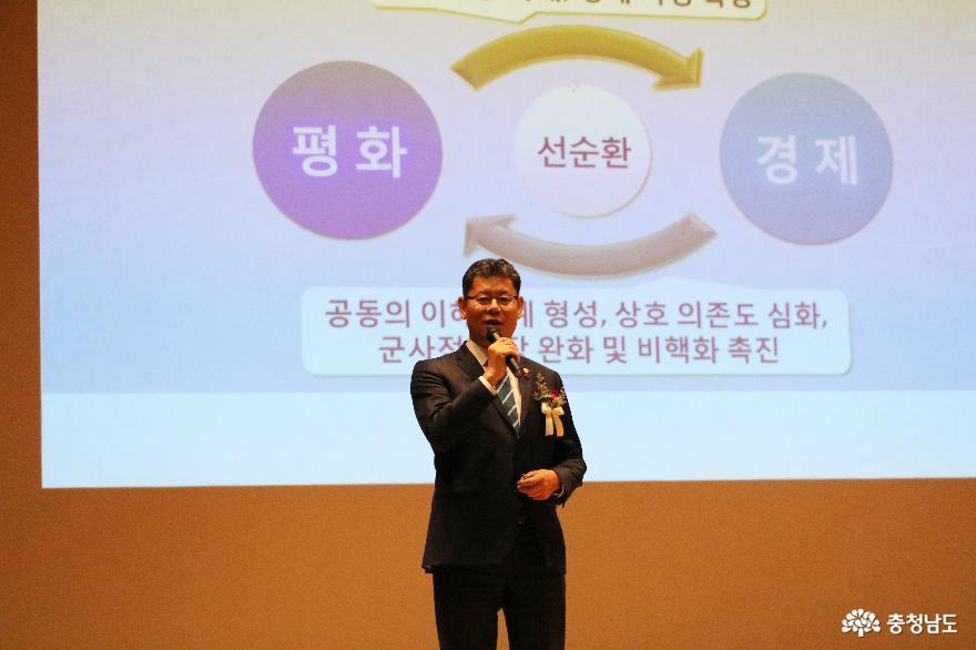 충남연구원, 김연철 통일부장관 초청 특강