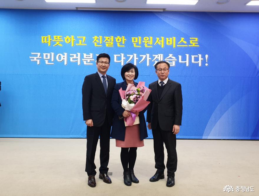 충남교육청, 행안부 민원제도개선 우수기관 선정