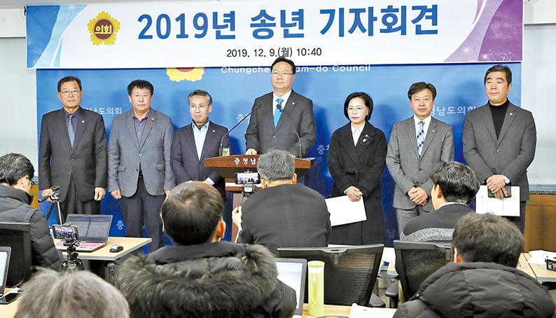 도민 행복기반 구축선진의회 위상정립 매진