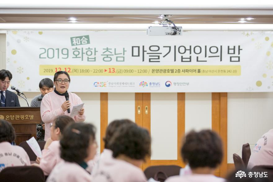 충남사회경제네트워크 통합지원 1실 황은하 팀장