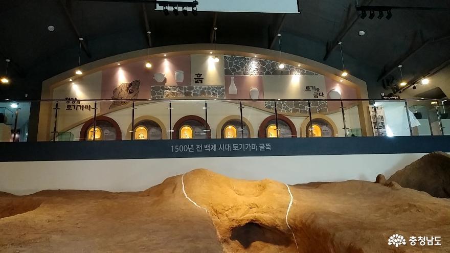 1400년! 백제의 숨결을 따라 한 걸음씩, 청양 백제문화체험박물관 7