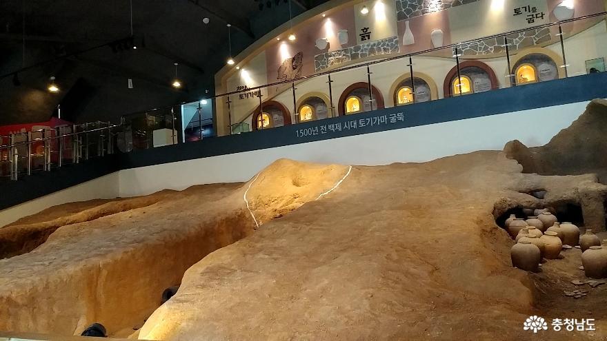 1400년! 백제의 숨결을 따라 한 걸음씩, 청양 백제문화체험박물관 9