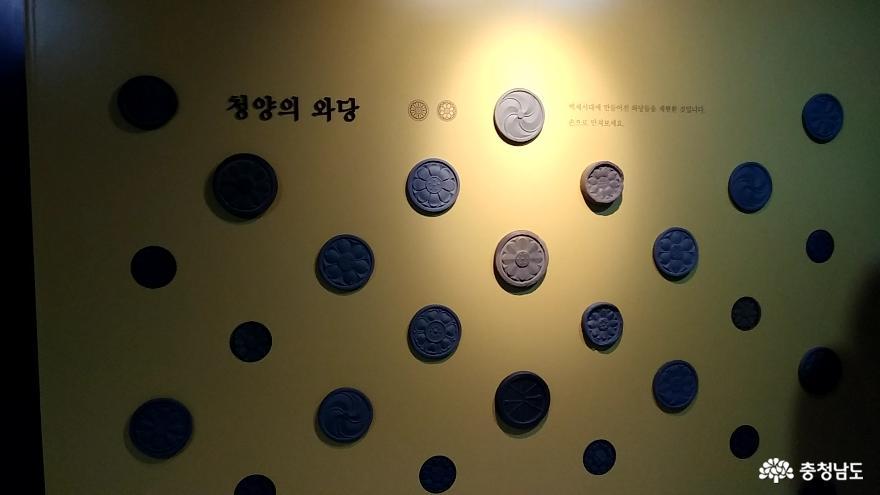 1400년! 백제의 숨결을 따라 한 걸음씩, 청양 백제문화체험박물관 15
