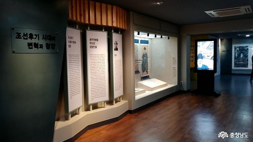 1400년! 백제의 숨결을 따라 한 걸음씩, 청양 백제문화체험박물관 21
