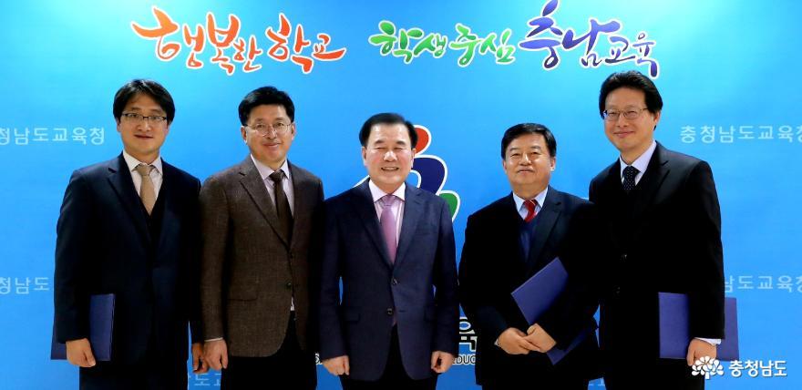 충남 전 지역 법률자문 강화 위해 고문변호사 확대