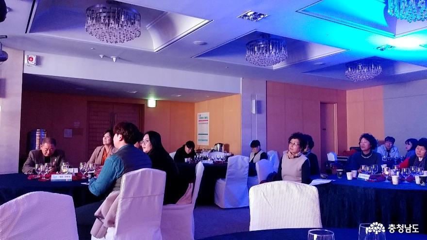 문화예술 기부문화 확산을 위한    <충남기부문화컨퍼런스> 6