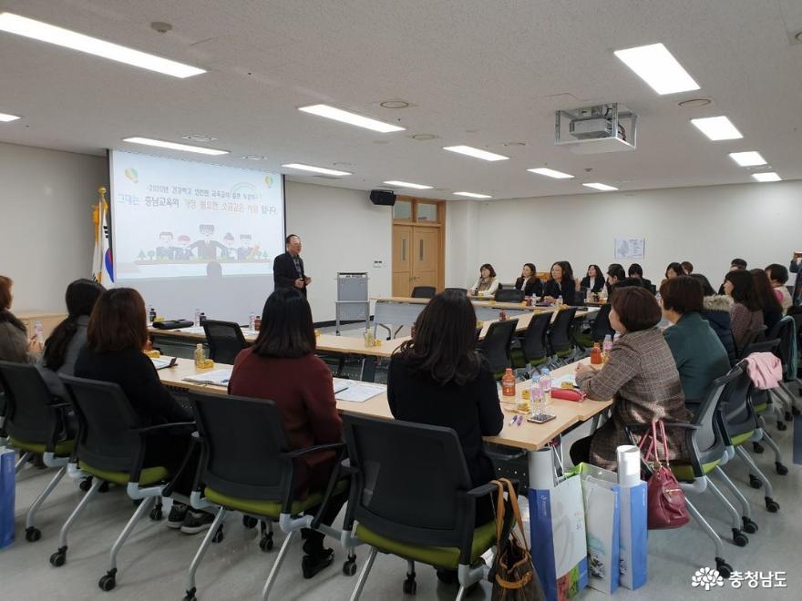 충남교육청, 건강하고 안전한 교육급식 실현을 위한 토론회 개최