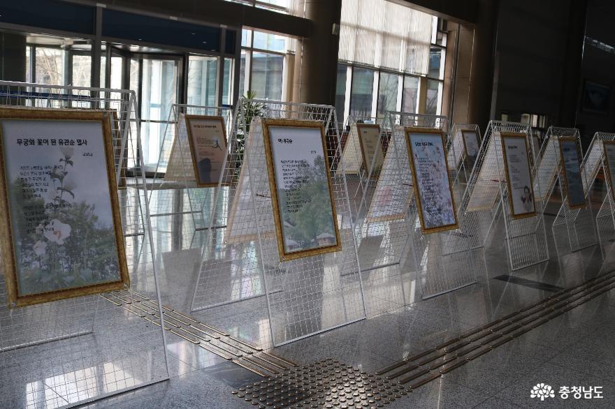 애국시 및 천안 애향시 시화전, 천안시청 로비에서 개최 사진