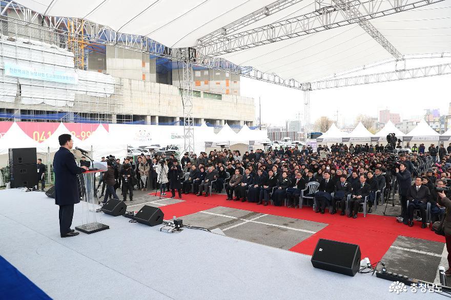 전국 최초 도시재생어울림센터 착공