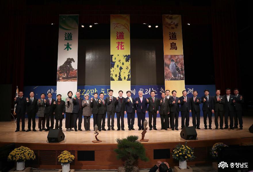 충남 새 상징물에 '소나무·국화·참매'