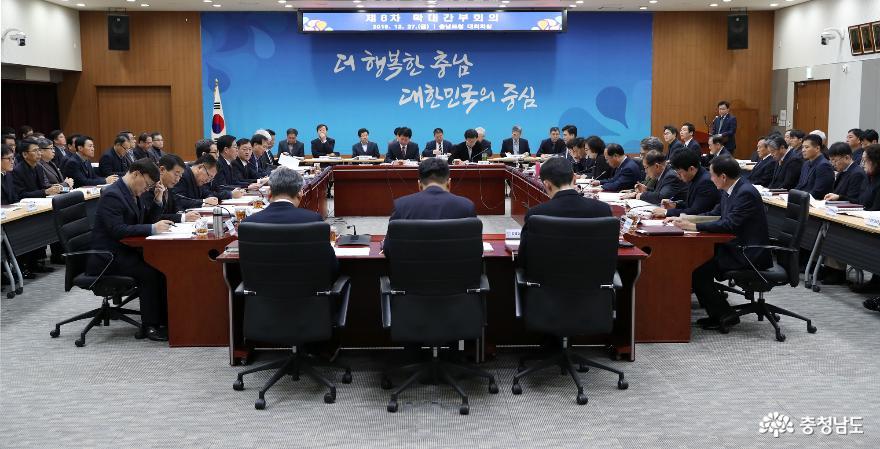 '지역 숙원사업' 선거 공약에 반영한다 1
