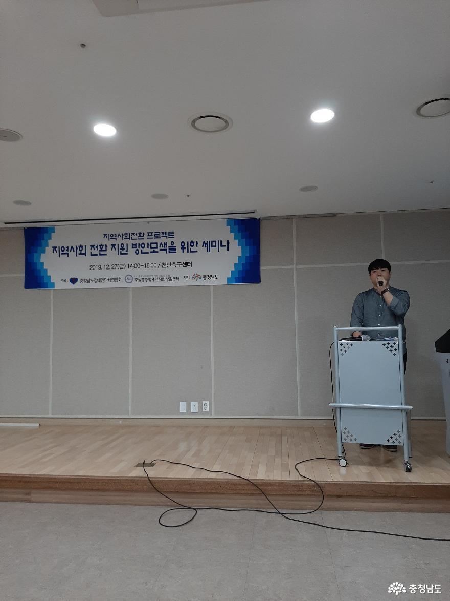 광주광역시 배현팀장