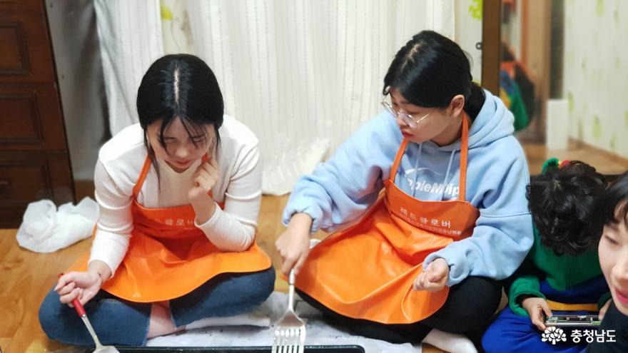 홍성자원봉사6