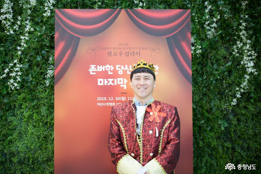 충남사회경제네트워크 통합지원 2실 최인묵 팀장