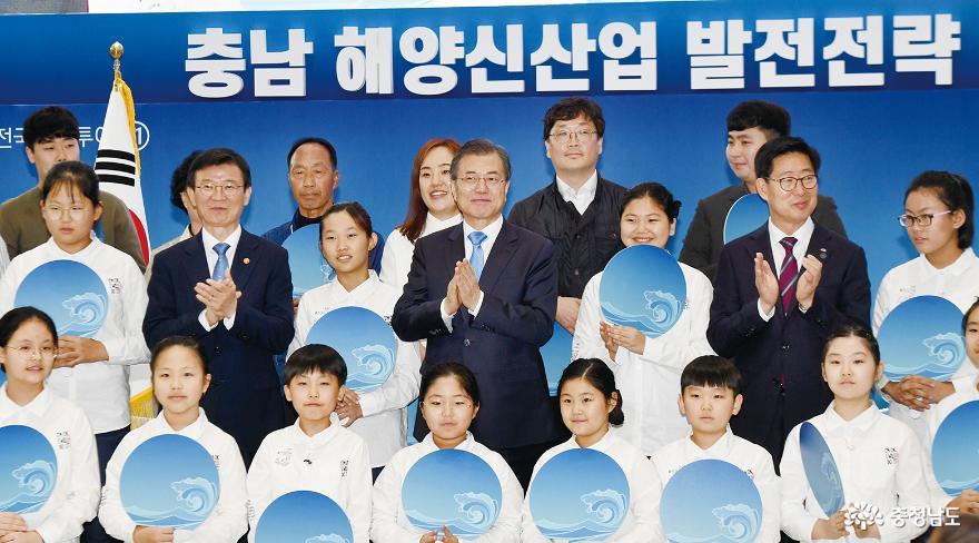 Maritime Powerhouse Chungnam Creates 100,000 Jobs at Sea.