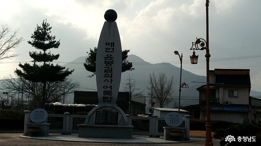 매헌 윤봉길 의사를 기리다, 예산 충의사 2