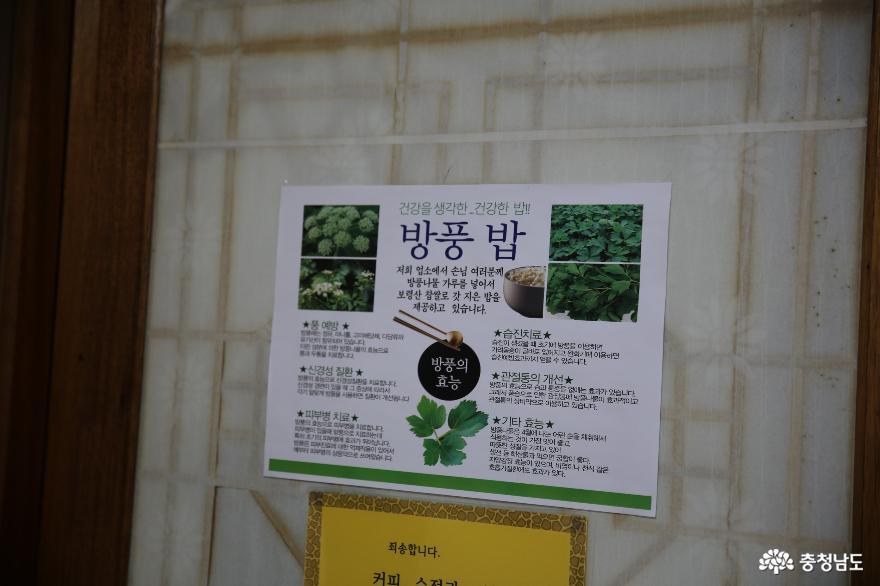 정성의 간장으로 만든 미더유맛집의 간장게장 4