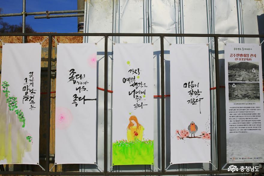 문학으로 소통하는 나태주 시인의 공주 풀꽃문학관의 겨울 4