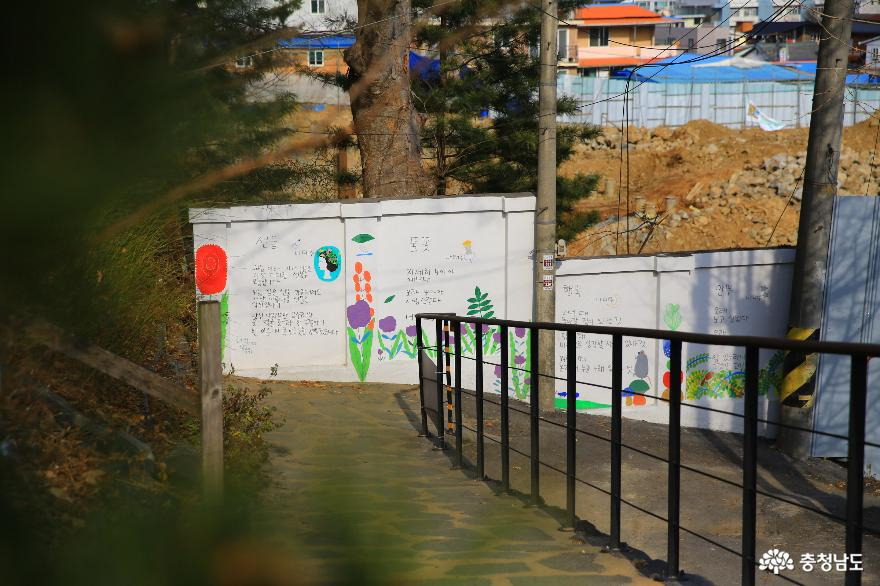 문학으로 소통하는 나태주 시인의 공주 풀꽃문학관의 겨울 6