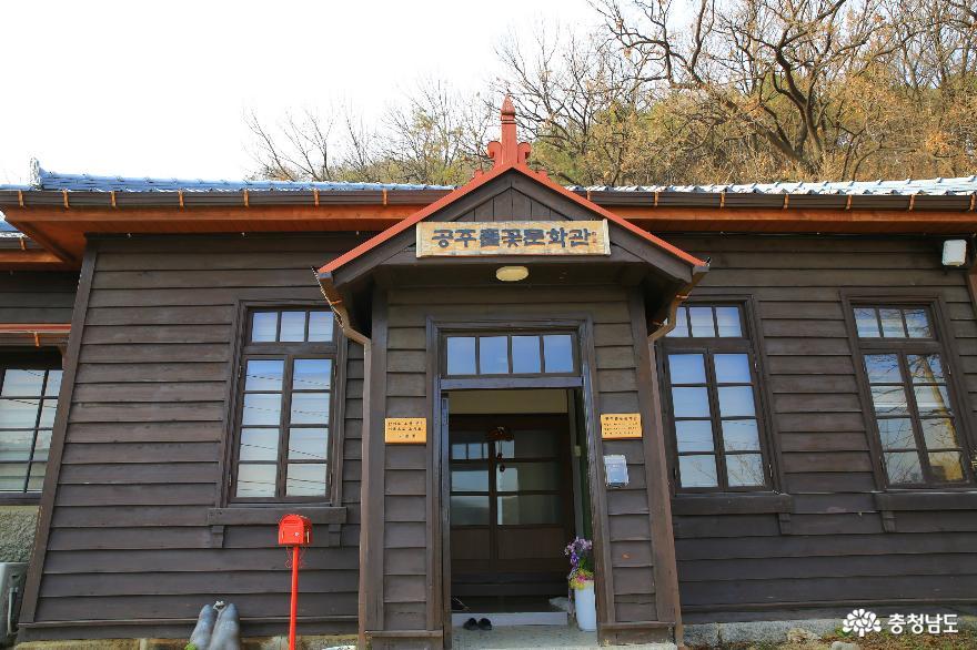 문학으로 소통하는 나태주 시인의 공주 풀꽃문학관의 겨울 8