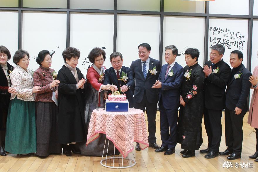 '여성단체협의회' 신년교례회 개최