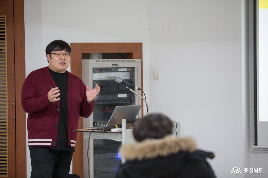 (사)충남사회경제네트워크 통합지원2실 이정오 대리