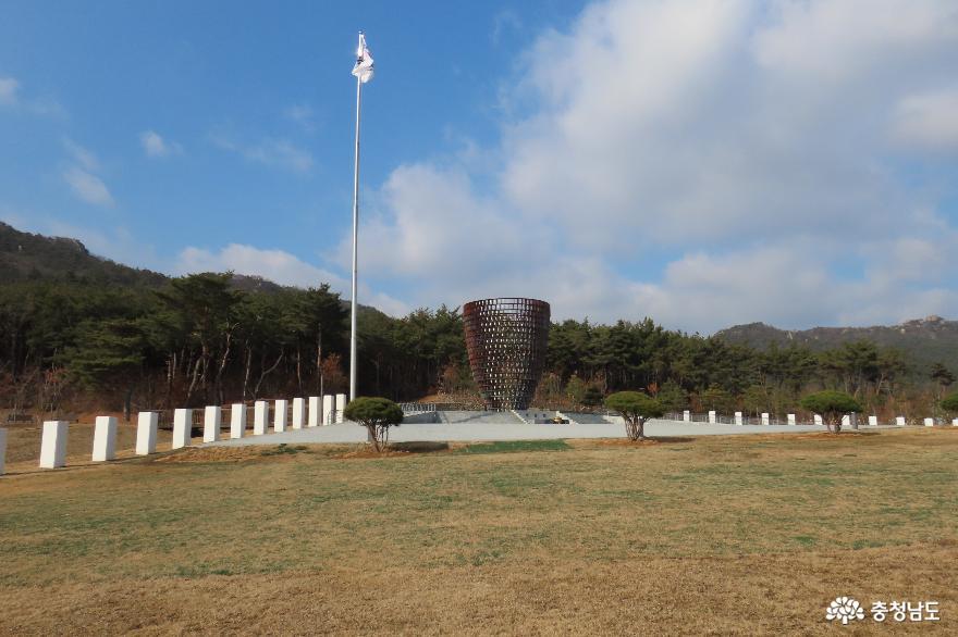 충남 공원여행, 충남보훈공원