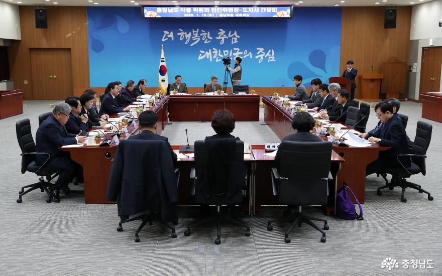 충남도, 협치기반 민간위원회 활성화 적극나선다