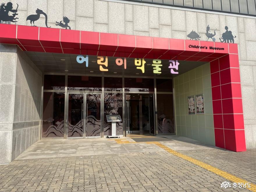 국립부여박물관 내 어린이박물관