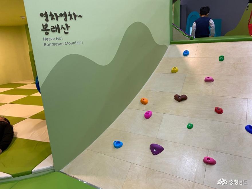 새로운 모습으로 바뀐 국립부여박물관 어린이박물관 1