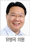 유병국 충남도의회의장 신년사