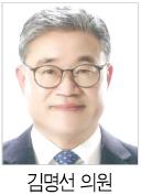 충남도공무원노조 '베스트 도의원' 선정