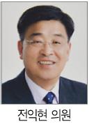 지방의회 우수조례 광역부문 수상